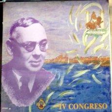 Carteles Políticos: CADIZ, 1989, CARTEL IV CONGRESO SOBRE EL ANDALUCISMO HISTORICO,50X62 CMS. Lote 107851123