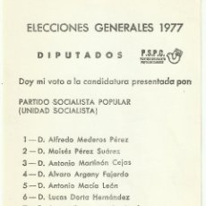 Carteles Políticos: PAPELETA DE LAS ELECCIONES GENERALES 1977 - PARTIDO SOCIALISTA POPULAR CANARIO.. Lote 107935719