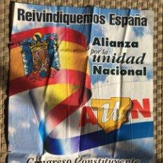 Carteles Políticos: CARTEL POLÍTICO AÑOS 90,AUN.ARTÍCULO DE COLECCIONISMO. Lote 109896432
