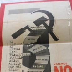 Carteles Políticos: VOTEMOS NO A LA CONSTITUCION, AÑO 1978, PARTIDO COMUNISTA. Lote 112910667