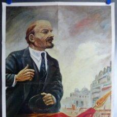 Carteles Políticos: CARTEL DEL LIDER DE LA REVOLUCION RUSA VLADIMIR LENIN - AÑO 1977 - ILUSTRADO POR S. PALLAS. Lote 114518551