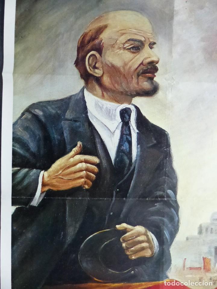 Carteles Políticos: CARTEL DEL LIDER DE LA REVOLUCION RUSA VLADIMIR LENIN - AÑO 1977 - ILUSTRADO POR S. PALLAS - Foto 7 - 114518551