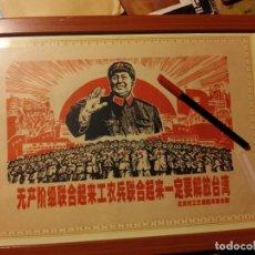 Carteles Políticos: CHINA COMUNISTA AÑOS 60 REVOLUCION - CARTEL MAO ORIGINAL 38X25 - EN PERFECTO ESTADO. Lote 115203643