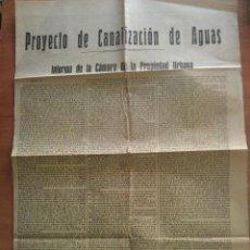 Carteles Políticos: 1920 PROYECTO CANALIZACIÓN DE AGUAS - MALLORCA. Lote 116708159