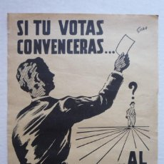 Carteles Políticos: UNO DE LOS 3 CARTELES QUE SE IMPRIMIERON EN ALICANTE PARA LAS ELECCIONES MUNICIPALES DE 1968... . Lote 116971247