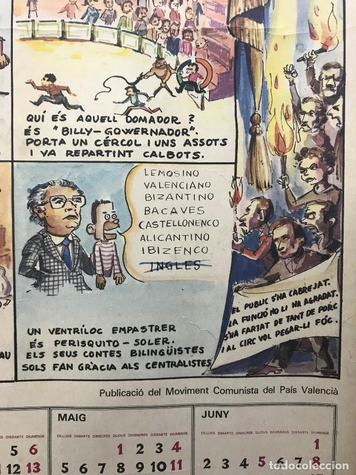 Carteles Políticos: EL CIRC CIRCO DE LA DETRA-KRACIA - CARTEL CALENDARIO AÑO 1980 - Foto 12 - 121125279