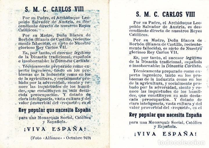 Carteles Políticos: PUBLICIDAD: OCTUBRE 1949 - DON CARLOS DE HABSBURGO Y BORBON / DUQUE DE MADRID - Foto 2 - 147435326