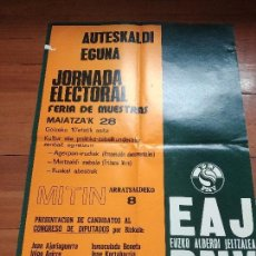 Carteles Políticos: CARTEL: MITIN PARTIDO NACIONALISTA VASCO - PNV - 1977 BILBAO. Lote 127209387
