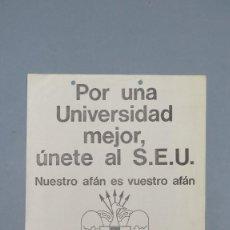 Carteles Políticos: CARTEL SINDICATO ESPAÑOL UNIVERSITARIO. S.E.U. EPOCA TRANSICION. Lote 128100775