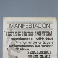 Carteles Políticos: CARTEL MANIFESTACION MALVINAS ARGENTINAS. GIBRALTAR ESPAÑO.. CONVOCA F.E. DE LAS J.O.N.S. Lote 128100831