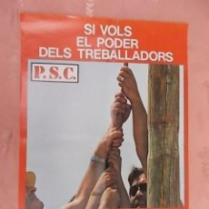 Carteles Políticos: CARTEL POLITICO. SI VOLS EL PODER DELS TREBALLADORS. P.S.C. SOCIALISTES DE CATALUNYA. 1977. Lote 132757754