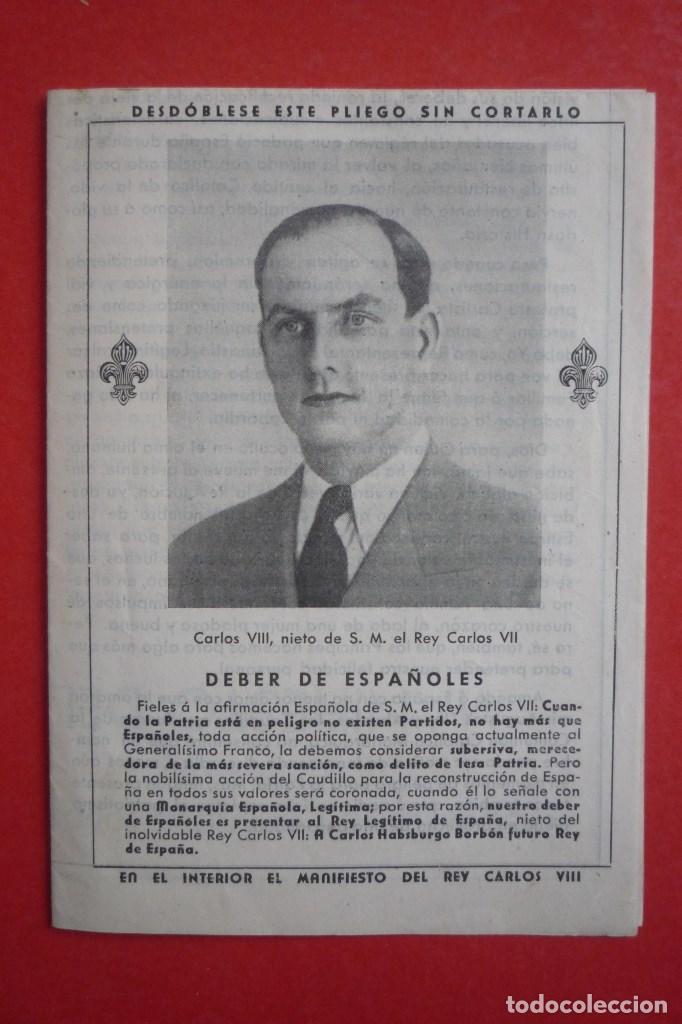 REQUETÉS-CARLISMO. 1943. MANIFIESTO DE CARLOS VIII, NIETO DE CARLOS VII (Coleccionismo - Carteles gran Formato - Carteles Políticos)