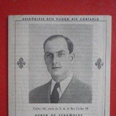 Carteles Políticos: REQUETÉS-CARLISMO. 1943. MANIFIESTO DE CARLOS VIII, NIETO DE CARLOS VII. Lote 132835070