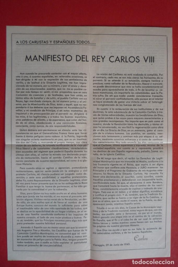 Carteles Políticos: REQUETÉS-CARLISMO. 1943. MANIFIESTO DE CARLOS VIII, NIETO DE CARLOS VII - Foto 2 - 132835070