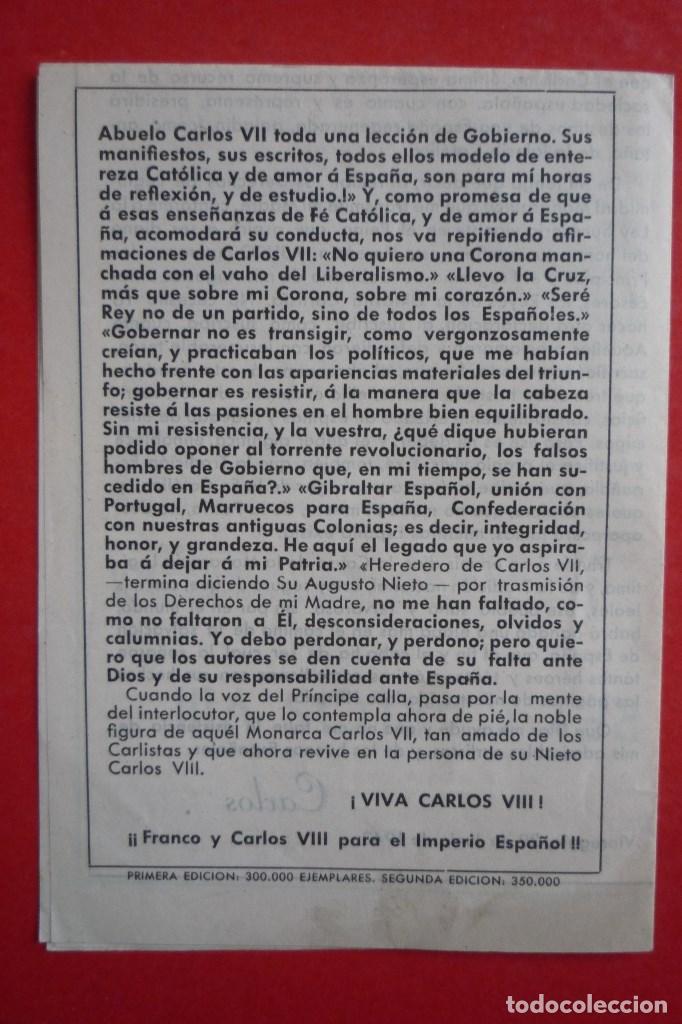 Carteles Políticos: REQUETÉS-CARLISMO. 1943. MANIFIESTO DE CARLOS VIII, NIETO DE CARLOS VII - Foto 4 - 132835070