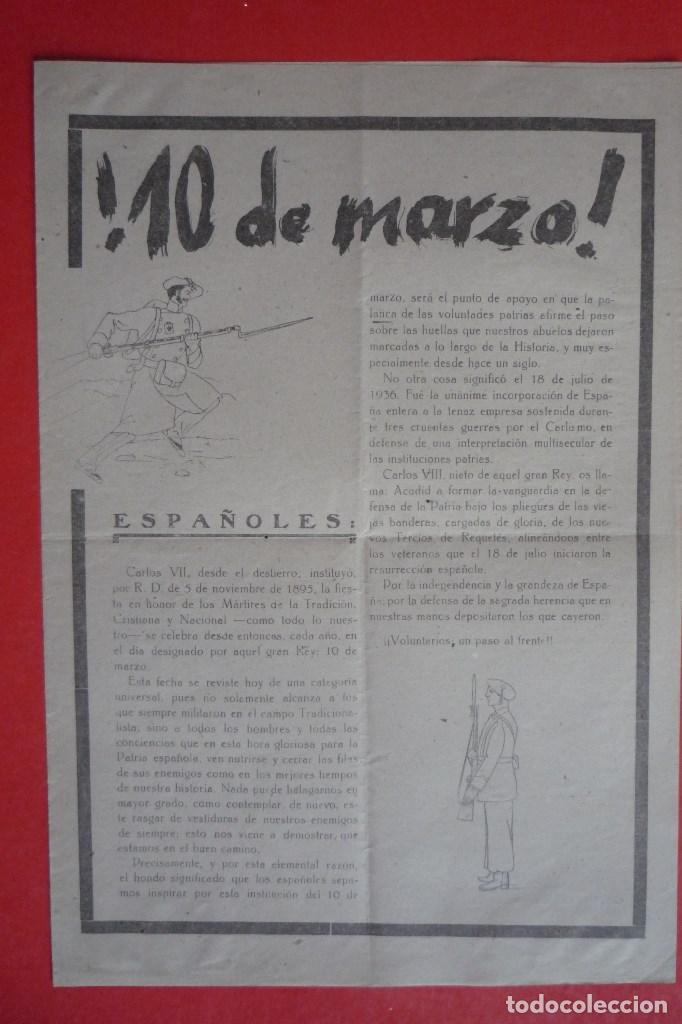 REQUETÉS-CARLISMO. 1940. ¡¡10 DE MARZO!!. DIFERENTES MANIFIESTOS. ¿QUÉ ES LA JUVENTUD CARLISTA?. (Coleccionismo - Carteles gran Formato - Carteles Políticos)