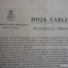 Carteles Políticos: REQUETÉS-CARLISMO. HOJA CARLISTA II. EDITA COMUNIÓN CATÓLICO-MONÁRQUICA DEL REINO DE MURCIA. ....... Lote 132838206