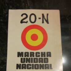 Cartazes Políticos: DIPTICO CONVOCATORIA 20 -N , 1976.. Lote 136745158