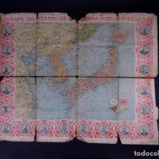 Carteles Políticos: MAPA DEL TEATRO DE LA GUERRA RUSO-JAPONESA 1904. Lote 139311706