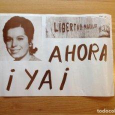 Carteles Políticos: MOVIMIENTO COMUNISTA DE ASTURIAS. LIBERTAD MARI LUZ. TRANSICIÓN POLÍTICA . Lote 139593670