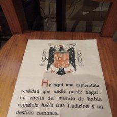Carteles Políticos: CARTEL DE PROPAGANDA FRANQUISTA DE 1948. Lote 141560038