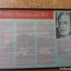 Carteles Políticos: PRIMER MENSAJE DEL REY JUAN CARLOS I. ENMARCADO. Lote 142148882