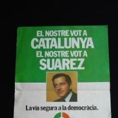 Carteles Políticos: CARTEL UCD CATALUÑA 1977. Lote 144322298