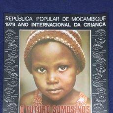 Carteles Políticos: CARTEL POLITICO 1979 ANO INTERNACIONAL NIÑO CRIANÇA REPUBLICA POPULAR MOÇAMBIQUE O FUTURO SOMOS NOS. Lote 144440090