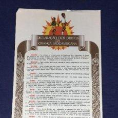 Carteles Políticos: CARTEL MOÇAMBIQUE DECLARACAO DIREITOS CRIANÇA 38X23CMS. Lote 145508118