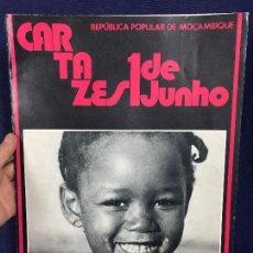 Carteles Políticos: CARTEL MOÇAMBIQUE CARTAZES FUNDA CARPETA 1 JUNHO 39,5X28CMS. Lote 145509318