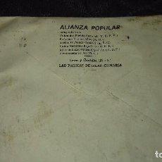 Carteles Políticos: ANTIGUO SOBRE POLITICO DE ALIANZA POPULAR AÑO 1977.CARTA CON PRESENCIA DE LICINIO.EXMINISTRO . Lote 148218606