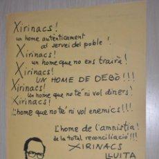 Carteles Políticos: CARTEL XIRINACS, CANÇO DEL MALAURAT, 1977. Lote 149328682