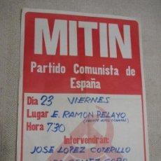 Carteles Políticos: CARTEL MITIN PARTIDO COMUNISTA EN SANTANDER, CANTABRIA ELECCIONES GENERALES 1977, 43X63 CM. Lote 154885854