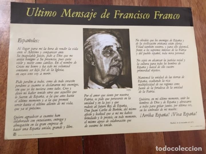 ÚLTIMO MENSAJE DE FRANCO Y PRIMERO DEL REY. ORIGINALES DE ÉPOCA AÑO 1975 (Coleccionismo - Carteles gran Formato - Carteles Políticos)