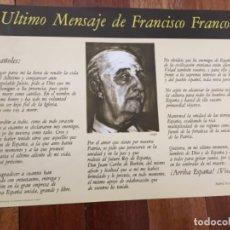 Carteles Políticos: ÚLTIMO MENSAJE DE FRANCO Y PRIMERO DEL REY. ORIGINALES DE ÉPOCA AÑO 1975. Lote 155815906
