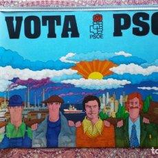 Carteles Políticos: PSOE - ELECCIONES GENERALES 1977 . Lote 156690122
