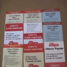 Carteles Políticos: LOTE DE 9 PANFLETOS POLITICOS DE ALIANZA POPULAR - AP - AÑO 1977.. Lote 161953642