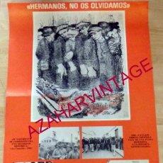 Carteles Políticos: RARO CARTEL GACETA SINDICAL CC.OO. VER IMAGENES, 45X63 CMS. Lote 162350966