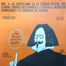 Carteles Políticos: DIRECCION GENERAL DE JUVENTUD Y PROMOCION SOCIO-CULTURAL. AEJES. MOJPE. 1981. . Lote 164689494