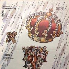 Carteles Políticos: DIRECCION GENERAL DE JUVENTUD Y PROMOCION SOCIO-CULTURAL. AEJES. MOJPE. 1981. . Lote 164689606