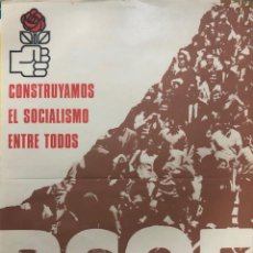 Carteles Políticos: PSOE, 1977. CONSTRUYAMOS EL SOCIALISMO ENTRE TODOS. ¡AFILIATE!. MEDIDAS APROX. 69.5 X 48.5 CM. Lote 164694318