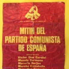 Carteles Políticos: PCE CARTEL INFORMATIVO DE MITIN MANUELA CARMENA PARTIDO COMUNISTA DE ESPAÑA VALLECAS COMUNISTA . Lote 172045582