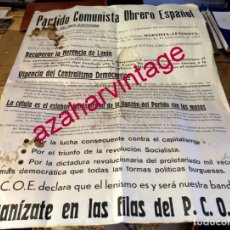 Carteles Políticos: RARO CARTEL DEL P.C.O.E. AFILIACION, EPOCA DE LA TRANSICION, 50X65 CMS. Lote 172470629