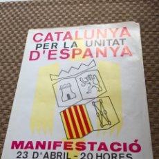 Carteles Políticos: ANTIGUO CARTEL POLITICO JUNTAS ESPAÑOLAS,TRANSICIÓN POLÍTICA,AÑOS 80. Lote 174035849