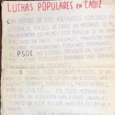 Carteles Políticos: CADIZ, 1976. LUCHA POPULAR. PSOE. CARTEL PUBLICITARIO DEL PSOE. . Lote 174558224