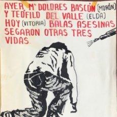 Carteles Políticos: CADIZ, 1976. CARTEL JOVEN GUARDIA ROJA. TERRORISMO. . Lote 174561044