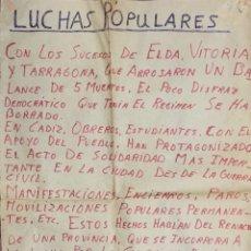 Carteles Políticos: CADIZ, 1976. PSOE. LUCHAS POPULARES. SUCESOS DE ELDA VITORIA Y TARRAGONA. . Lote 174563555