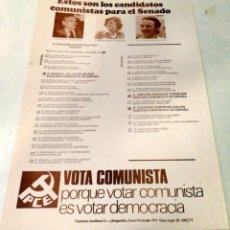 Carteles Políticos: SEVILLA, 1977, CARTEL CANDIDATOS AL SENADO PARTIDO COMUNISTA DE ESPAÑA, PCE, 215X315MM. Lote 175494304