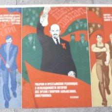 Carteles Políticos: CARTEL. RUSO. 1976. REVOLUCION RUSA. MANIFESTACION. CLASE OBRERA. LENIN. 1 METRO X 53 CM. VER. Lote 177563792