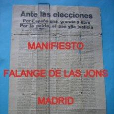Carteles Políticos: CARTEL MANIFIESTO DE FALANGE ANTE LA ELECCIONES MADRID 12 ENERO 1936 SELLO FALANGE ADALIA VALLADOLID. Lote 178988627